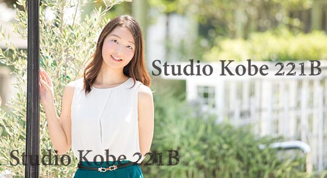 婚活写真、お見合い写真、神戸北野ロケ撮影